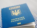 Украинцы могут ездить без виз в одну из провинций Китая