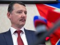 Гиркин в интервью Der Spiegel: Украинская армия сильнее сепаратистов
