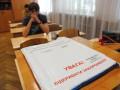 В парламенте разгорается спор вокруг внешнего независимого тестирования
