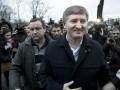 Ахметов призвал объединиться ради целостной и неделимой Украины