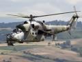 В Сирии погибли двое военных летчиков РФ