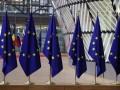 ЕС одобрил разведение войск возле Золотого