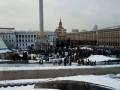 Саакашвили высмеял акцию