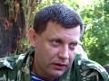 Боевики ищут диверсантов, якобы охотящихся за главарями ДНР - ИС