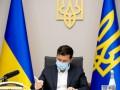 Зеленский назначил 13 глав райгосадминистраций