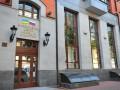В Киеве напали на Российский центр – соцсети