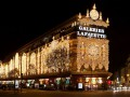 Киевский ЦУМ будет похож на чудо из Парижа (ФОТО)