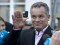 В Молдове арестовали активы олигарха Плахотнюка
