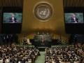 Украина, Ирак и Эбола. Что обсудят на Генассамблее ООН