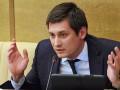 Российский депутат Гудков: В стране заканчиваются деньги, регионы уже задыхаются