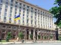 Возле КГГА подняли самый большой в столице флаг Украины