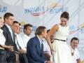 Украина - Вперед! обнародовала избирательный список из 150 кандидатов в депутаты