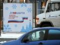 ЛДНР просят Россию открыть избирательные участки на Донбассе