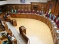 В КСУ прокомментировали обвинения в госизмене в адрес главы суда