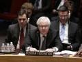 РФ в Совбезе ООН ветировала создание бесполетной зоны над Алеппо