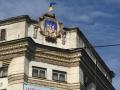 В Одессе декоммунизировали здание облвоенкомата