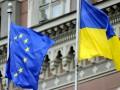 ЕС прокомментировал скандальную поправку в госбюджет Украины
