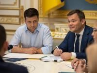 У Зеленского назвали условие увольнения главы АП