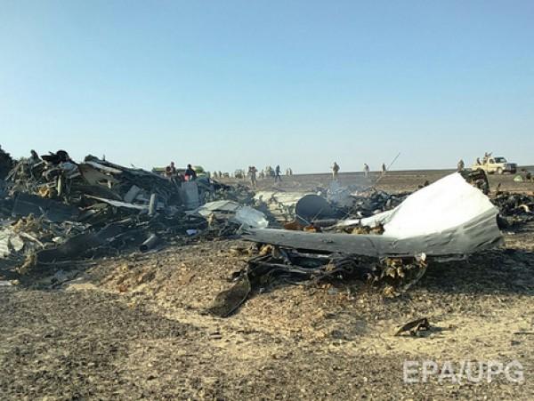 Крушение самолёта и манипуляции Запада B7e076dd356c21c6daed5207600d5fb6