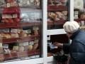 Украину назвали самой бедной страной в Европе