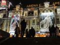 Киев оказался среди лидеров в своем регионе по дороговизне аренды в стрит-ритейле