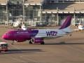 Wizz Air запустил новый авиарейс из Львова в Лондон