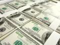 МВФ выплатит Украине более 150  млн долларов