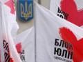 Батьківщина решила сформировать единые оппозиционные списки на выборы-2012