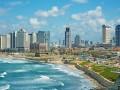 Украинцы в Тель-Авиве: Здесь детям позволено все, их нельзя ругать