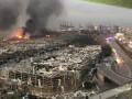 В Бейруте пострадали около полсотни сотрудников ООН