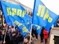 ЛДПР пикетировали посольство Украины в Москве