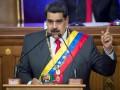Мадуро назвал номер, по которому его можно найти в Telegram и WhatsApp