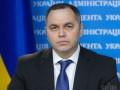 Детективы Портнова готовы к поискам офшоров Порошенко в Панаме