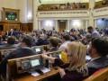 В КИУ подсчитали депутатов ВРУ, которые посетили все заседания