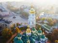Как будут праздновать День Киева 2015