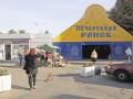Депутаты отказались отменить решение о выделении Высшему хозсуду участка на Печерской площади