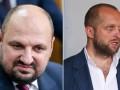 САП завершила расследование по Полякову и Розенблату