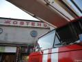 В КГГА утвердили проект реконструкции кинотеатра Жовтень стоимостью 53 млн грн
