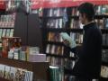 Большинство украинцев не любят читать