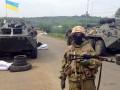 Карта АТО: Боевики 33 раза открывали огонь по позициям ВСУ