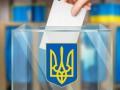 В Украине ректоров вузов будут избирать по-новому