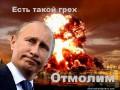 Пользователей сети насмешили обещания Путина в ходе Прямой линии