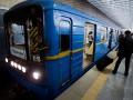 В Киеве в рождественскую ночь метро будет работать дольше