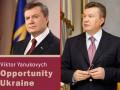 Гонорары Януковича и бестселлеры Кучмы: книги наших политиков (ФОТО)