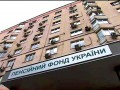 Дефицит ПФУ превысил 18 млрд гривен
