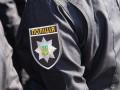 В Днепре полицейский на посту покончил с собой