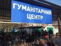 Сивохо заявил, что начал восстановление Донбасса