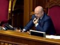 Турчинов пообещал амнистию всем, кто сдаст оружие до утра понедельника