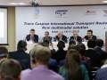 Турция и Китай договорились развивать транзитный маршрут в обход России