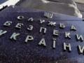 Дело о госизмене: СБУ закрыла производство против Кучмы и Ермака